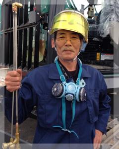 代表取締役 横田誠一