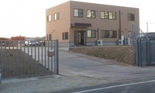 倉敷エコセンター